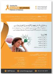eShot Urdu
